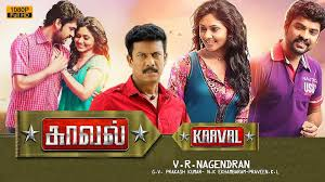 kaval tamil full movie 2016 new tamil movie vimal