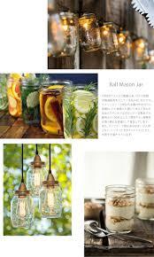 4u clothing casual and brand rakuten global market mason jar