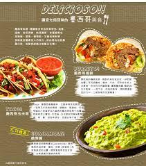 cuisine de la r騏nion 冠麒旅行社 非你墨屬 光榮足跡系列 阿茲特克 馬雅 15天
