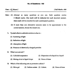 Reflective Essay Sample Pdf M Sc Entrance Exam Of Bhu Environmental Science Question Paper