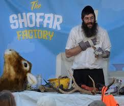 shofar for kids kids get rosh hashana history lesson