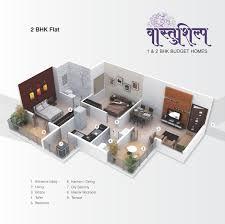 2 Bedroom House Plans Vastu Floor Plan Better Group Vaastu Shilp At Charholi Pcmc Pune