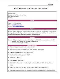 Vmware Resume Ideas Of Sample Resume For Fresher Software Engineer On Resume