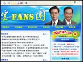 Líderes chineses ganham fã- clube oficial na internet