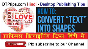 indesign tutorial in hindi indesign tutorial in hindi type text in a shape rectangle square or