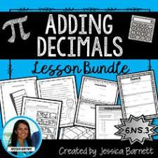 this bundle includes everything you will need and more to teach a