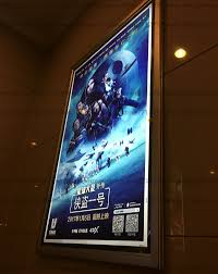 led lights for home theater compare prices on mounted movie posters online shopping buy low