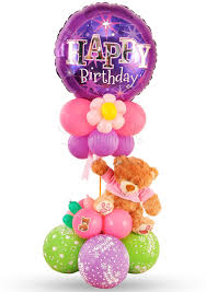 happy birthday balloon arrangement happy birthday balloon