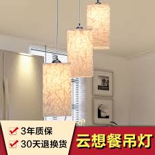 Aurora Chandelier Buy Three Male Aurora Cloud Like Led Pendant Lamp Lighting Simple