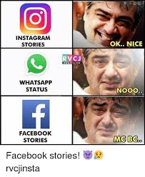 What Is A Meme On Facebook - instagram stories what sapp status facebook stories rvc j www rv