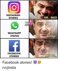 What Is A Meme On Facebook - instagram stories what sapp status facebook stories rvc j www rv cj