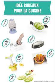 cadeau de cuisine ustensiles originaux pour votre cuisine fm