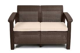 Rite Aid Home Design Wicker Arm Chair Keter Corfu Love Seat All Weather Outdoor Patio Garden Furniture W