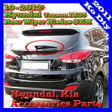 hyundai tucson rear wiper blade rear wiper blade genuine oem parts for 11 12 2013 2014 2015