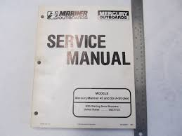1995 mercury mariner outboard service manual 45 50 hp 4 stroke