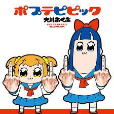 Meme Gag - new anime meme inspiring gag manga pop team epic gets a crappy