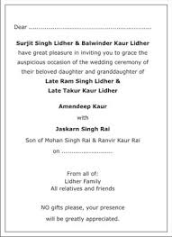 Wedding Card Matter Sikh Wedding Invitation Wordings Sikh Wedding Wordings Sikh