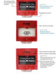 break glass door release ls 911 emergency door release emergency break glass buy manual