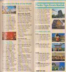 Map Of Epcot World Showcase Angry Ap Disneyland And Walt Disney World Nostalgia Epcot