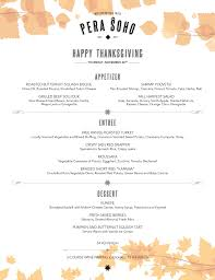 thanksgiving in 2015 celebrate thanksgiving in style pera soho