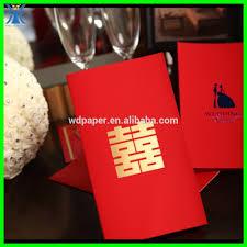 Showroom Invitation Card Chinese Wedding Invitation Card Chinese Wedding Invitation Card