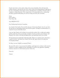sample of a recommendation letter for college scholarship cover