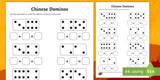 new year domino addition sheet addition sheet chinese
