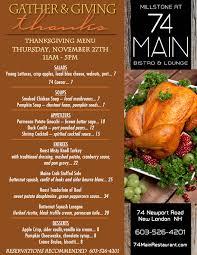 millstone at 74 new nh thanksgiving menu