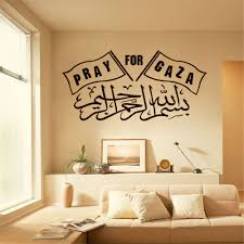 Muslim Home Decor Online Get Cheap Quran Calligraphy Art Aliexpress Com Alibaba Group