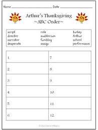 arthur s thanksgiving book arthur s thanksgiving book unit by the teachers aide tpt