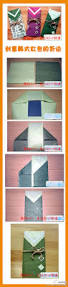 How To Fold Envelope 534 Best Practical Origami Images On Pinterest Origami Boxes
