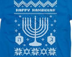 hanukkah t shirts this hanukkah shirt present for him t