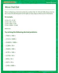 move that dot free decimal multiplication worksheet math blaster