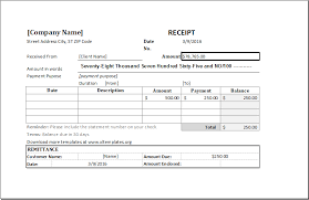Receipt Template Excel Receipt Template For Ms Excel Excel Templates