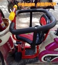siege enfant moto siège pour enfant du meilleur taobao français yoycart com