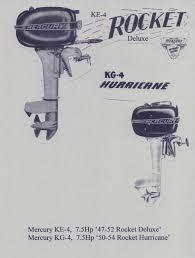 vintage mercury models ke 4 u0026 kg 4 u002747 u002754 7 5hp outboard