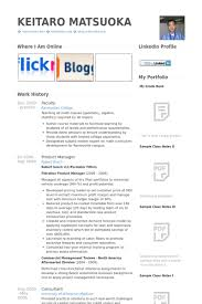 Lcsw Resume Sample by Faculty Resume Samples Visualcv Resume Samples Database