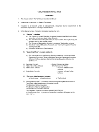 tamilnadu education rules academic degree primary education