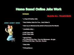 Home Based Graphic Design Jobs Wwww Murugs Com Home Based Online Jobs Free Investment Without