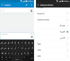 htc keyboard apk htc sense input ar apk version 9 7 753080 htc