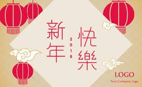 new year card design new year e card design christmas e card design e card hk