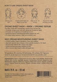 amazon com orgaid anti aging u0026 moisturizing organic sheet mask
