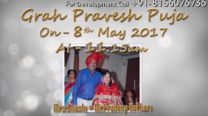 classic house warming invitation video rs 1700 only grih pravesh