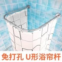 U Shaped Shower Curtain Rod Shower Curtain Rod From The Best Taobao Agent Yoycart Com