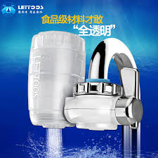 aliexpress com buy water kitchen faucet water purifier home tap