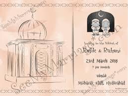 E Card Invitation Shaadi Mubarak U2013 Traditional Muslim Couple Sketch Type Wedding