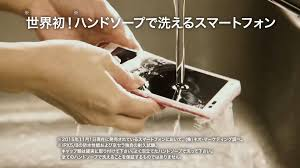 Heals Bathroom Accessories by Kill All Germs You Can Wash This Android Smartphone With Soap