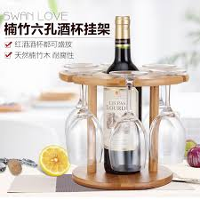 china bamboo wine table china bamboo wine table shopping guide at