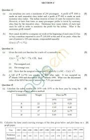 Isc Class 12 Sample Paper 2019 2018 2017 U2013 Mathematics Aglasem
