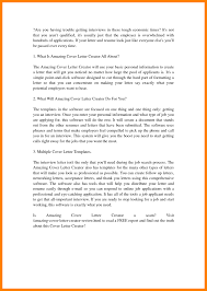 cover letter maker 10 cover letter creator address exle